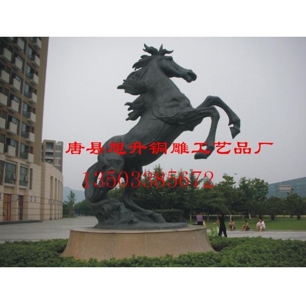 铜马_铸铜立马雕塑(图片)