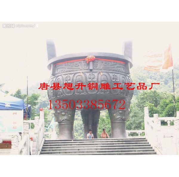 铜鼎_大型青铜鼎(图片)