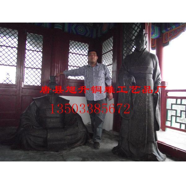 人物雕塑_铸铜古代人物雕塑(图片)