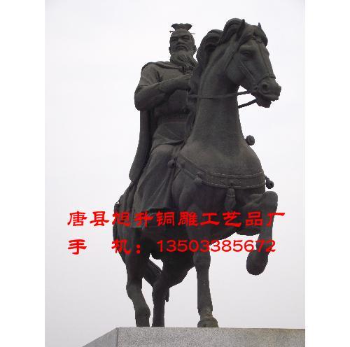 城市雕塑丨铸铜城市雕塑(图片)