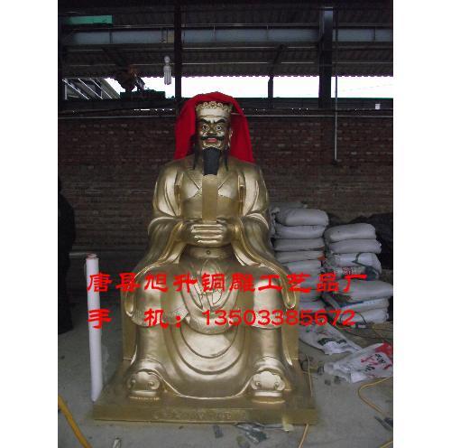 铜神像丨铸铜神像(图片)