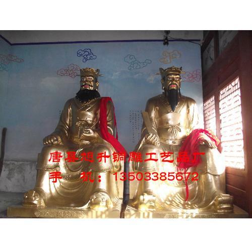 铜神像丨铸铜阎君(图片)