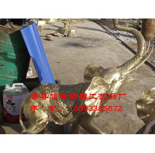 铜大象丨铜大象价格(图片)